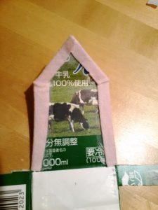 牛乳パックテント