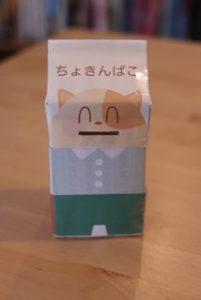 牛乳パック貯金箱