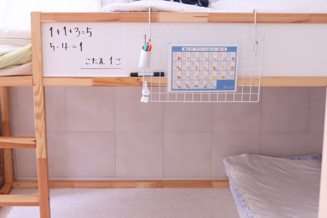 IKEAベッド勉強スペース