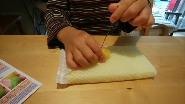 羊毛フェルト作り方